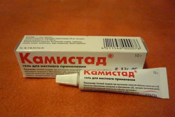как действует с другими лекарствами камистад