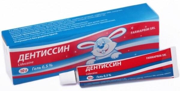 облегчаем прорезывание зубов у младенца