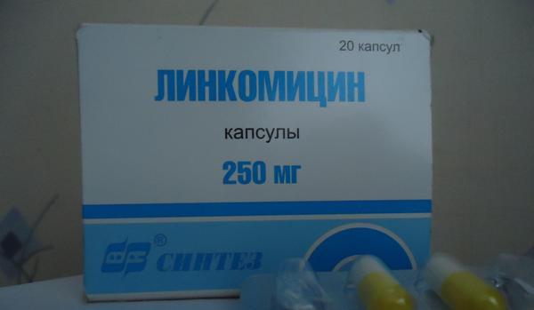 как действует препарат линкомицин