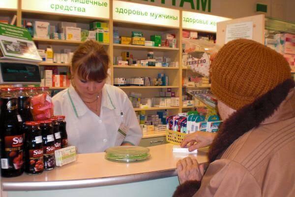 стоимость Солкосерил в аптеке