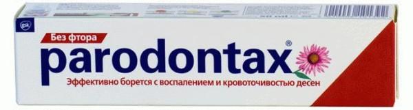 зубная паста пародонтакс без фтора