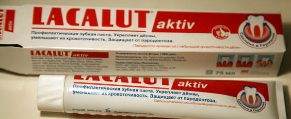 активная зубная паста от лакалют