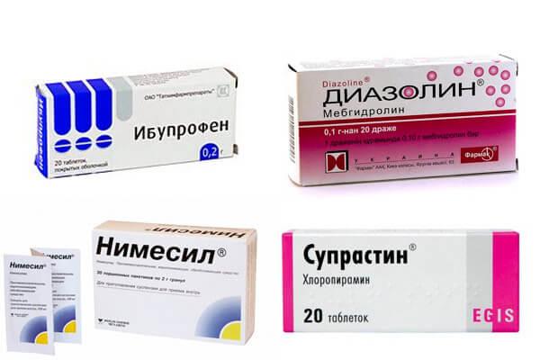 какие таблетки принять для снятия боли