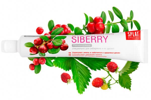 паста сплат с экстрактом сибирских ягод