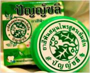 эффективность зубной пасты из тайланда