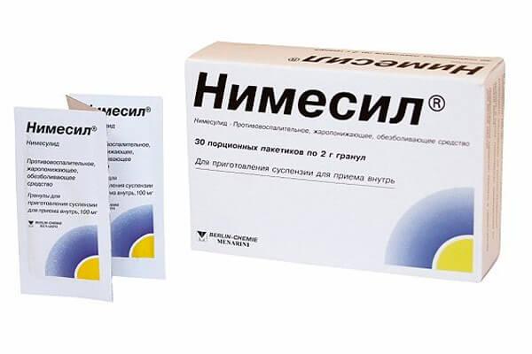 пакетики нимесила при болях