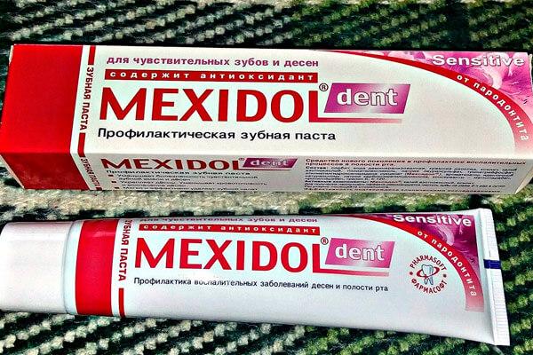 где купить зубную пасту мексидол дент сенситив