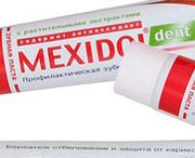 как пользоваться пастой мексидол