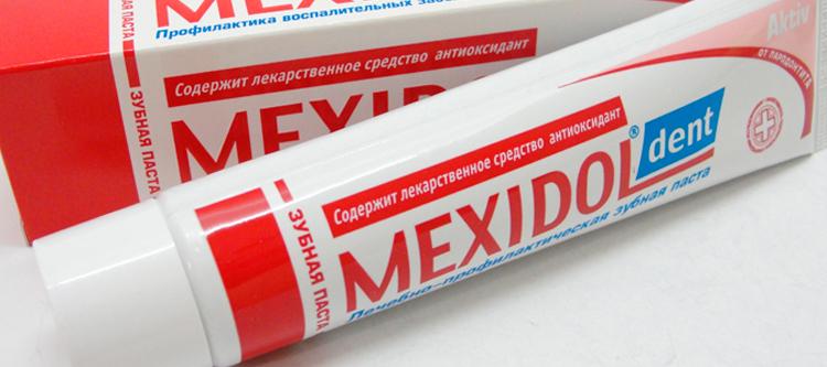 ассортимент зубных паст мексидол