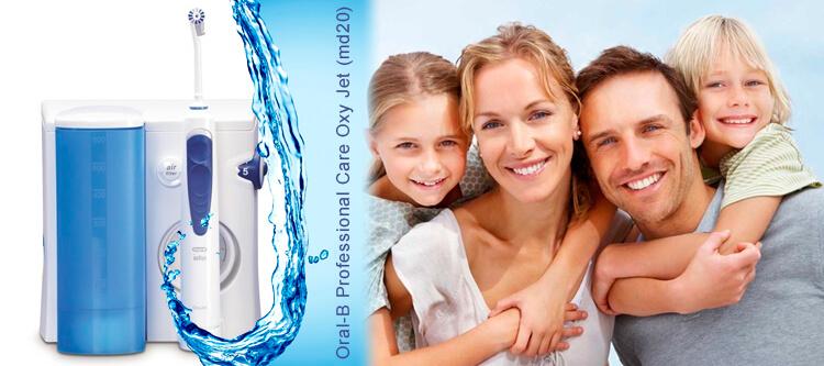 в какой комплектации поставляется ирригатор braun oral b professionalcare oxyjet md20