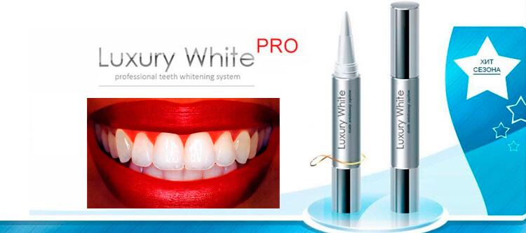 карандаш для отбеливания зубов luxury white pro можно носить с собой