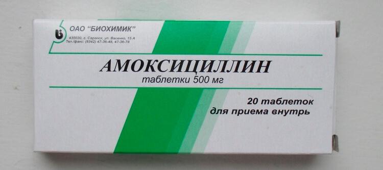 что делает антибиотик при зубной боли
