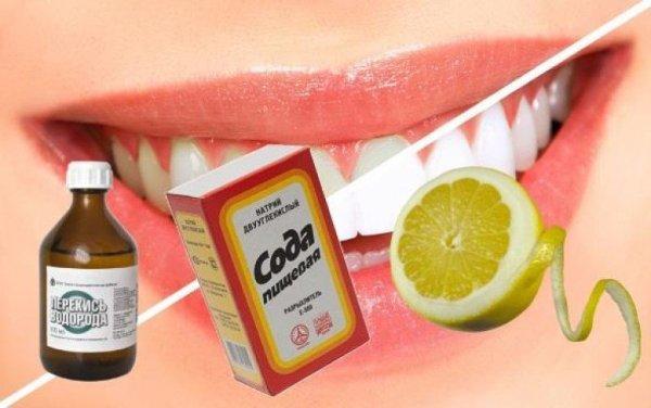 Отбеливание зубов в домашних условиях лимоном