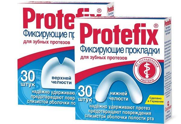 Прокладки под зубные протезы отзывы