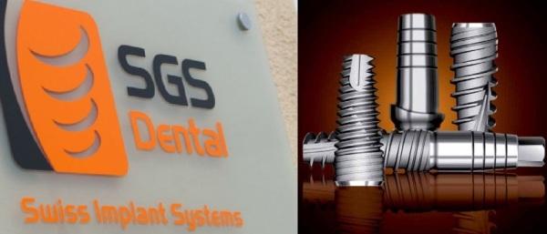 Виды имплантов SGS и комплектация систем