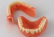 Цена зубного протеза на присосках