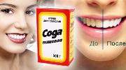 Отзывы об отбеливании зубов содой