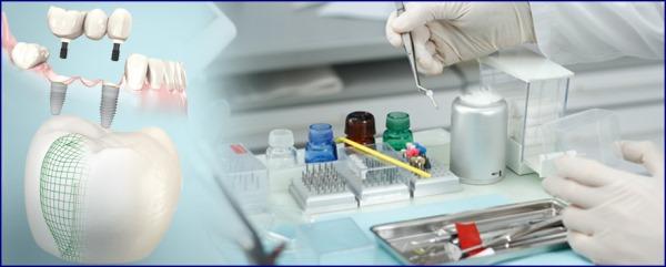 Имплантация по протоколу немедленной нагрузки