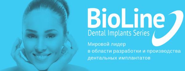 Характеристики имплантов Bioline