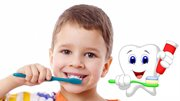Профилактика кариеса зубов у детей