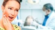 Гнойный периодонтит лечение